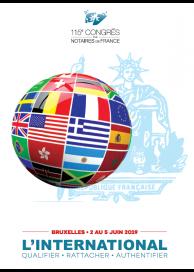 L'INTERNATIONAL  Qualifier – Rattacher - Authentifier