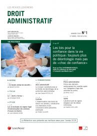 Droit administratif (vente au numéro)